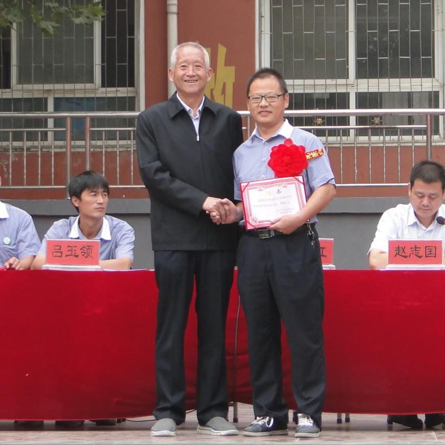 第一届名师:刘传超