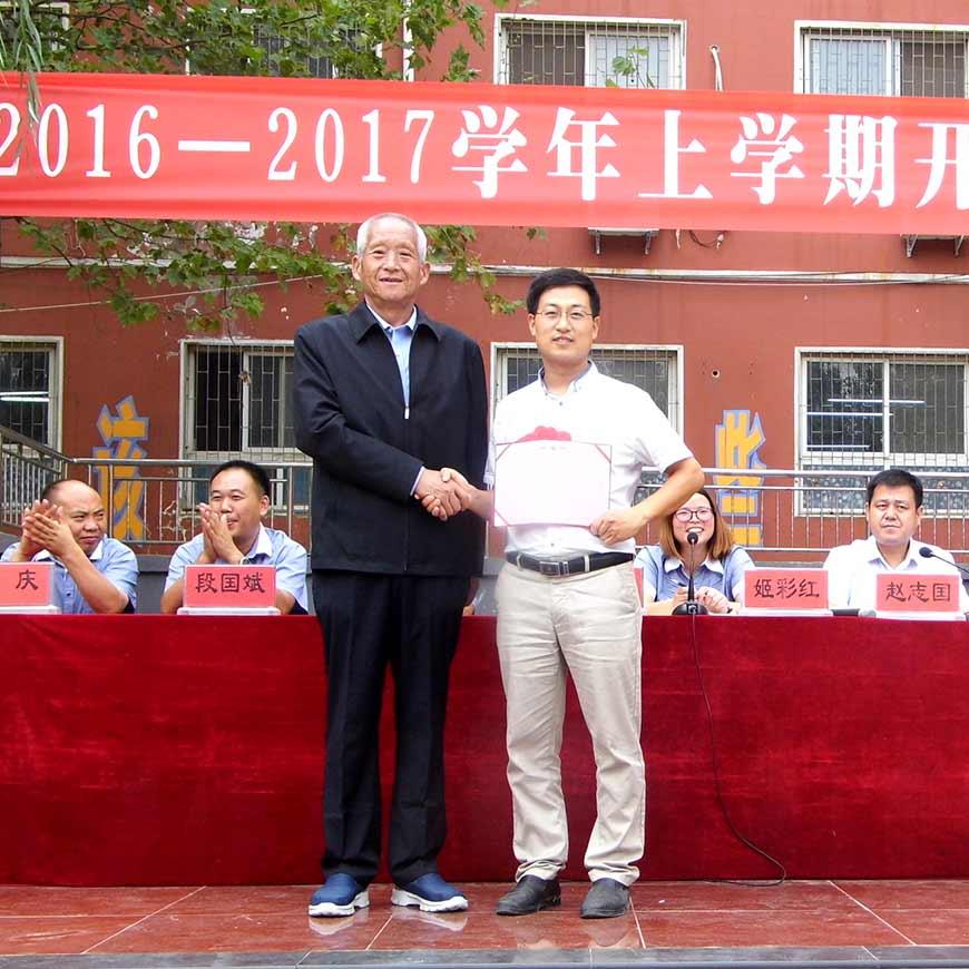 第二届名师:范明浩