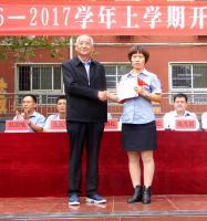 第二届名师:冯素珍