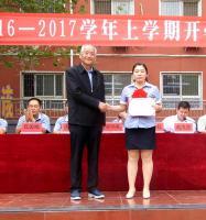 第二届名师:李伟霞