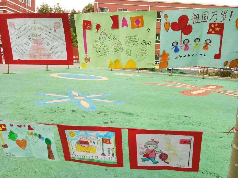 美丽的校园画报-中牟外国语学校幼儿园举办 庆国庆 主题活动